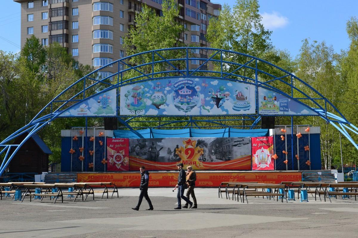 всей фотографии центрального парка города новосибирска телефоны, часы работы