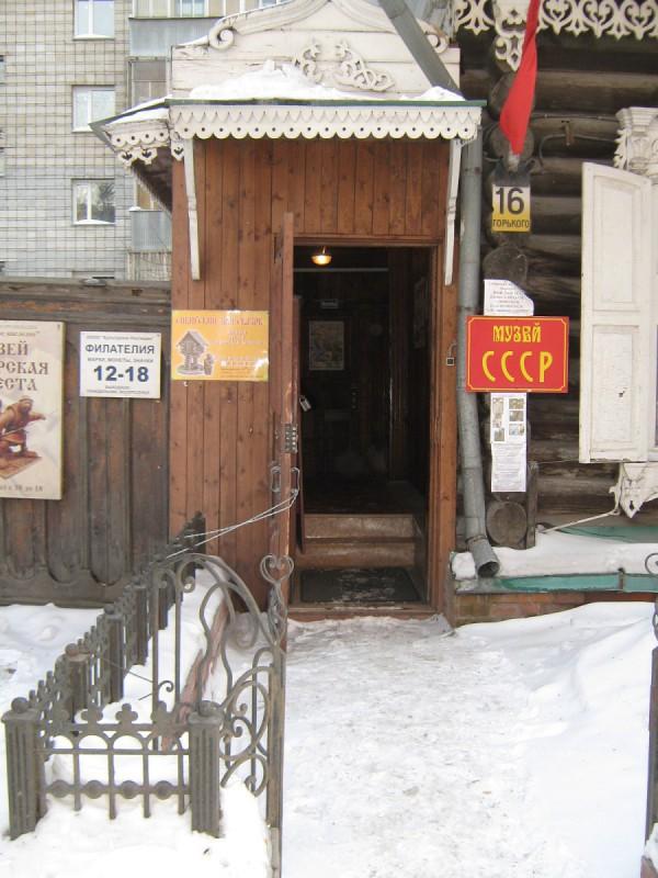 СВход в Сибирский дом сказок © Алёна Груя