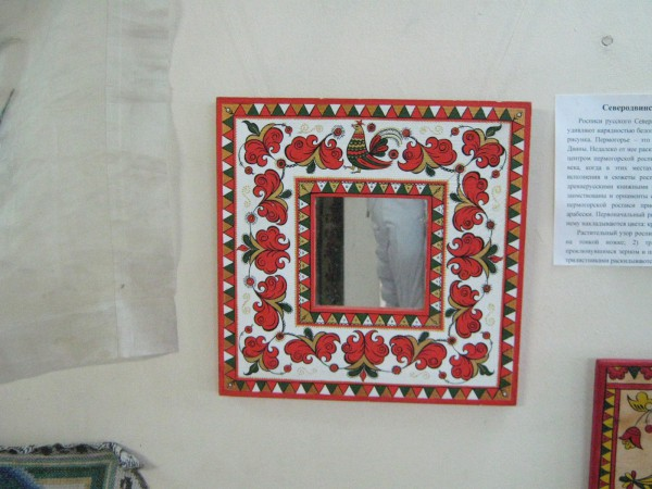 Расписное зеркало в Сибирском доме сказок © Алёна Груя