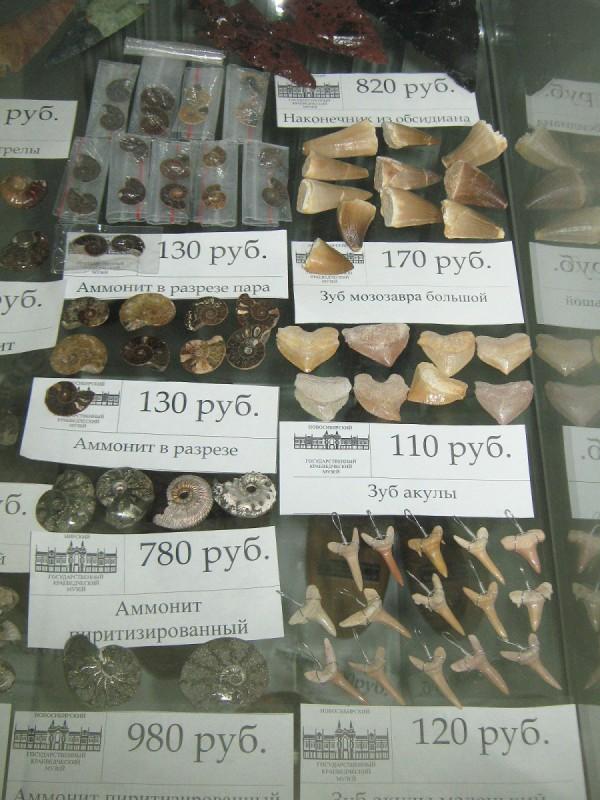 Сувениры, которые можно приобрести в Музее природы © Алёна Груя