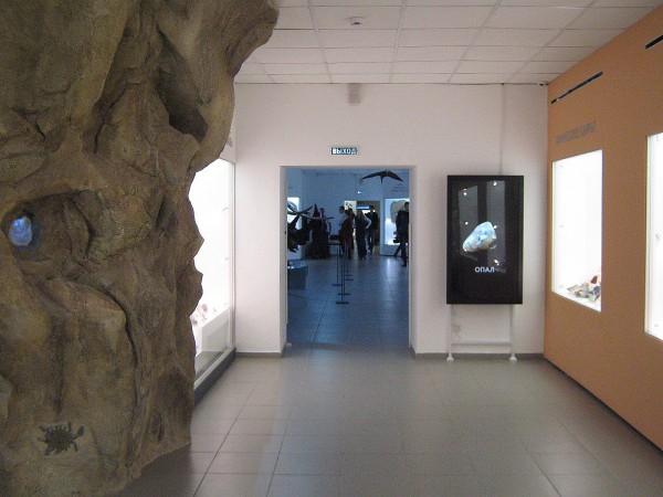 Зал, в котором находится экспозиция «Геология» Груя