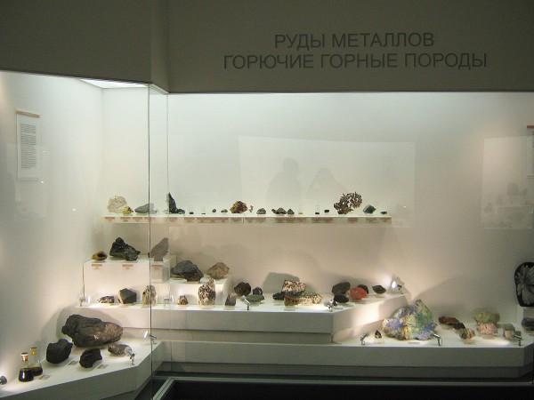 Руды металлов – экспонаты выставки © Алёна Груя
