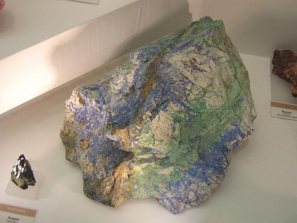Один из экспонатов геологической выставки © Алёна Груя