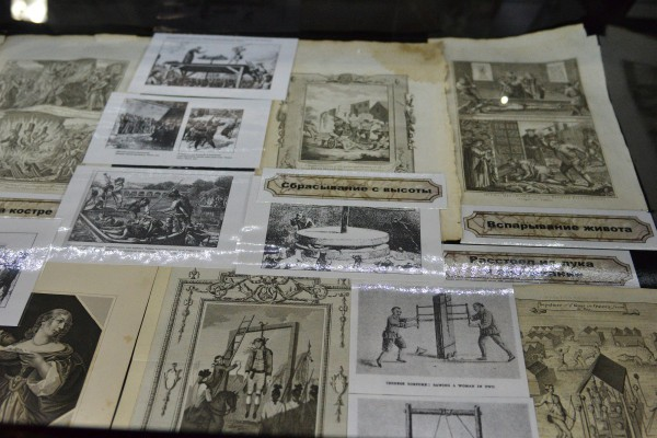 Документы на тему казней и пыток в музее © Алёна Груя
