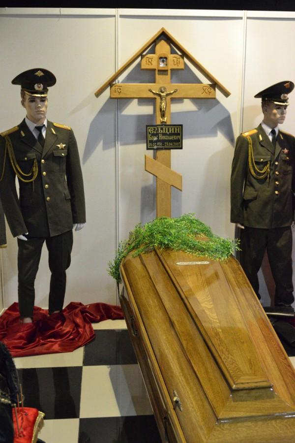 Реконструкция похорон Ельцина в Музее смерти © Алёна Груя