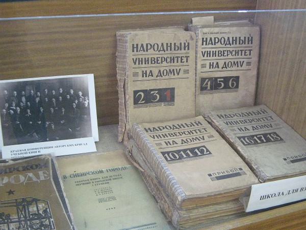 Книги, представленные в экспозиции музея © Алёна Груя