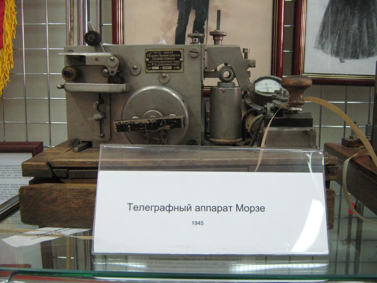 Телеграфный Аппарат П 116 Инструкция